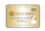 ゴールドカードのイメージ画像