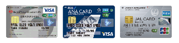 Suica機能がついたクレジットカード3枚