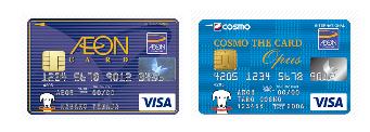 「イオンカード」と「提携カード」