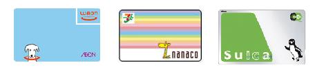 WAONとnanacoとSuica
