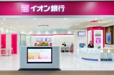 イオン銀行の支店
