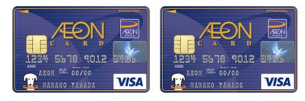 家族カードと一般カード(本人名義カード)
