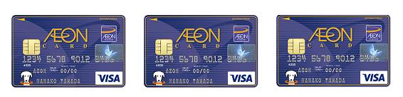 イオンカードの家族カードは3枚まで