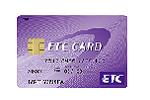 イオンカードのETCカード