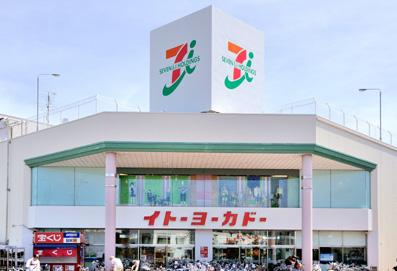 イトーヨーカドー店舗