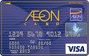 イオンカード(VISAマークつき)