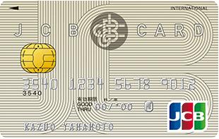 JCBカード(一般カード)
