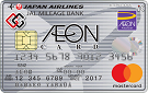 イオンJMBカード(JMB WAON一体型/G.Gマーク付)